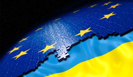 Сегодня рынок ЕС полноценно открылся для украинских товаров и услуг