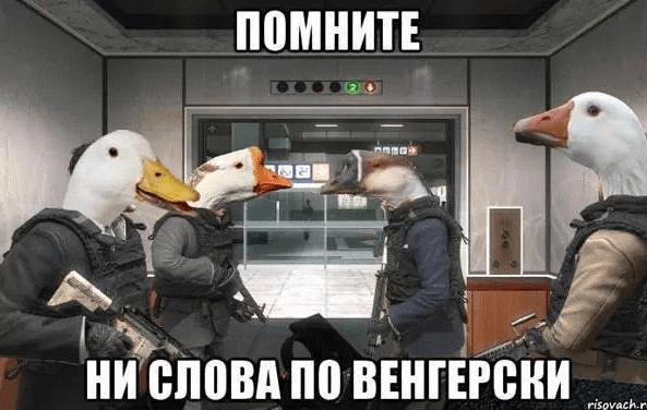 """""""На санкції плювати, ми заробили стільки ж, скільки втратили"""", - Путін - Цензор.НЕТ 7659"""