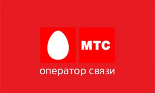 как посмотреть свой номер мтс украина