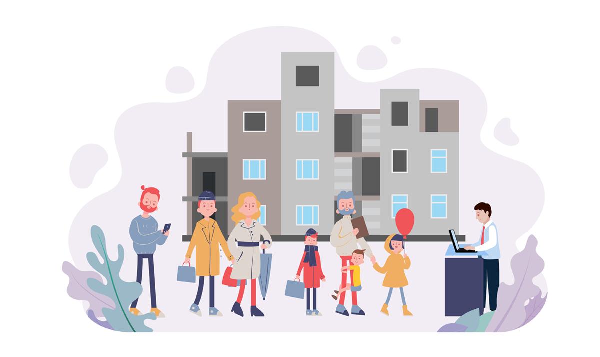как получить разрешение на строительство дома на своем участке 2020 крым