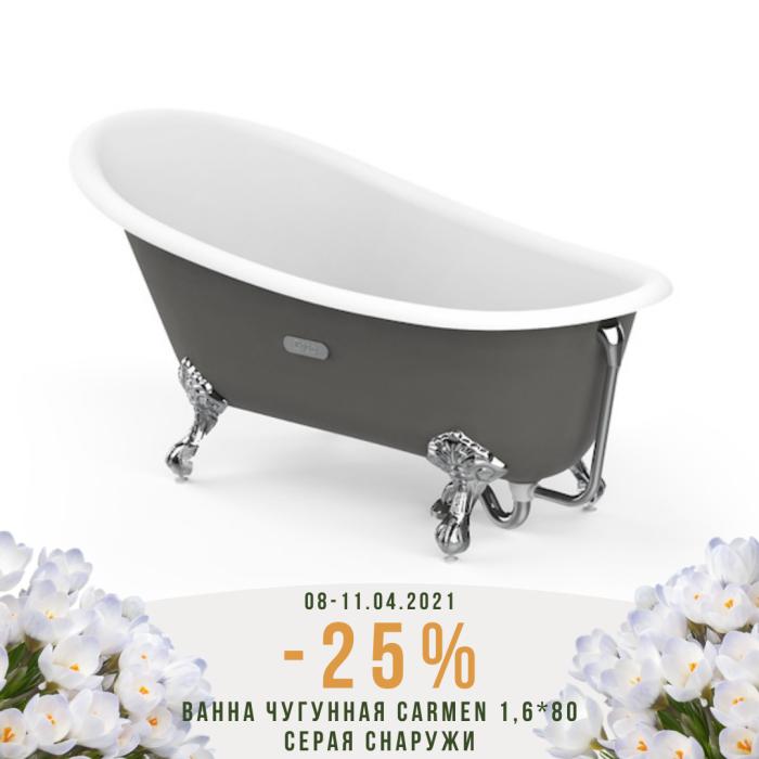 1 bcodv - Вялікі вясновы распродаж керамічнай пліткі і сантэхнікі Roca & Laufen — зніжкі да -80%
